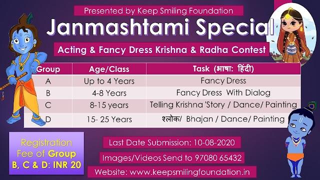 Janmashtami Special 2020 | Acting & Fancy Dress | Krishna-Radha Contest |