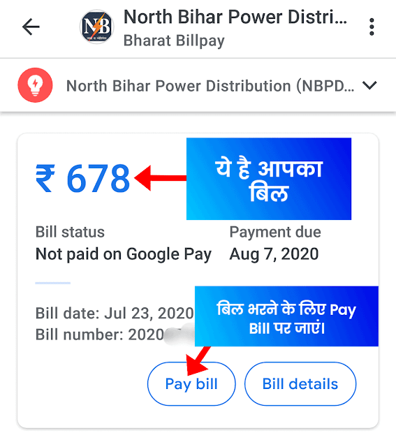 Check Bill And Pay Online
