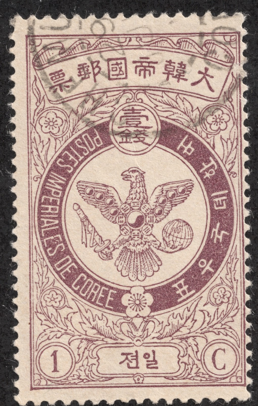 Empire of Korea : vexillology