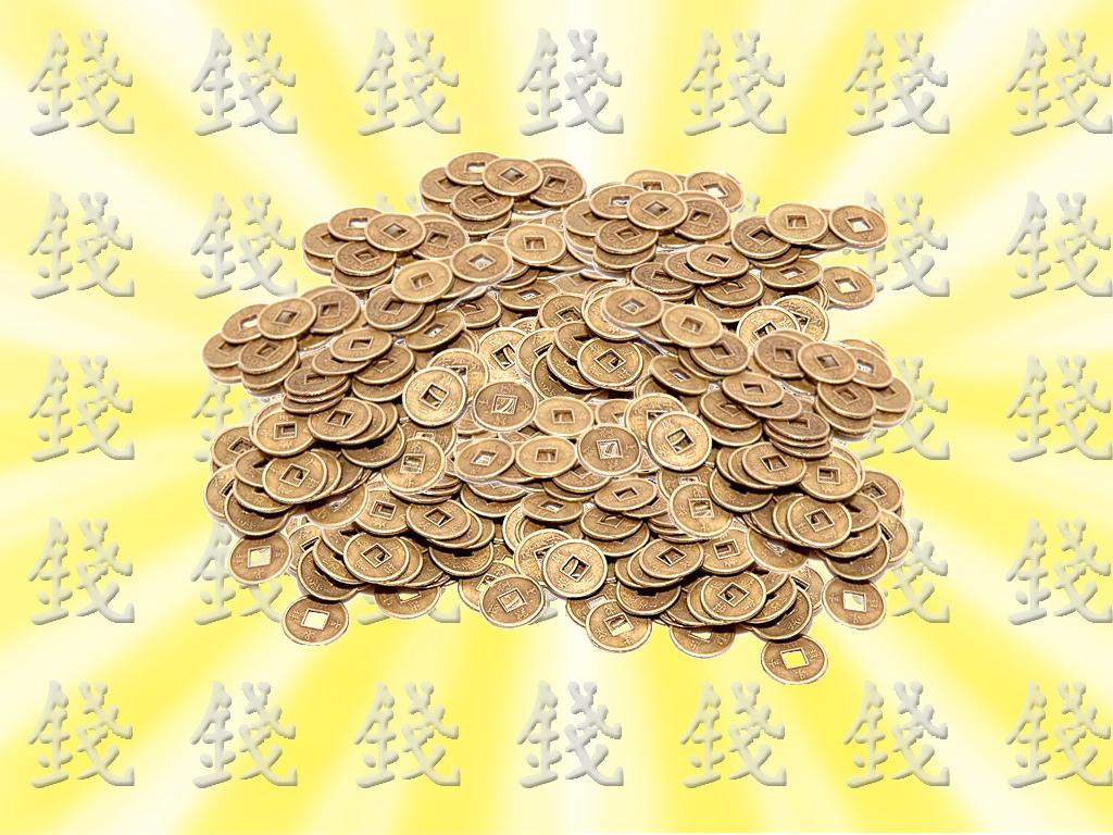 Wealth Feng Shui Wallpaper