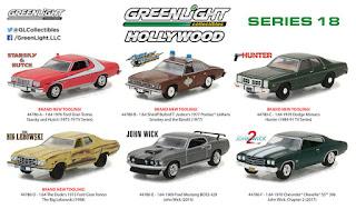 Greenlight Hollywood Serie 18 b68286bbe1