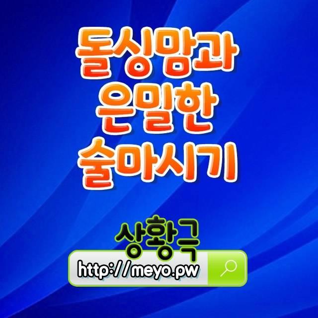 서울단독주택