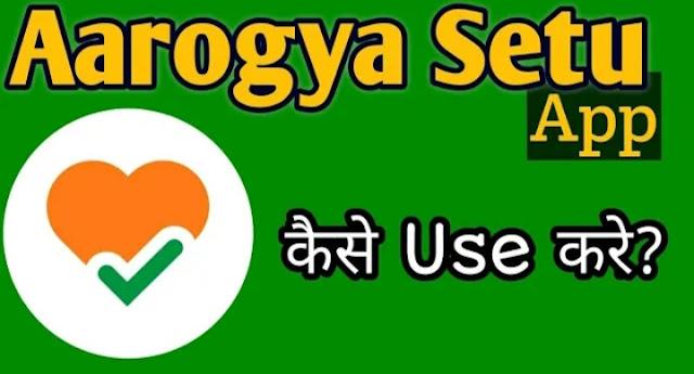 Aarogya Setu App uses