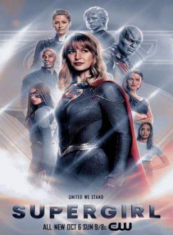 Nữ Siêu Nhân Phần 5 - Supergirl Season 5 (2019)
