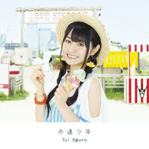 Yui Ogura - Eien Shounen [FLAC 24bit + MP3 320 / WEB]