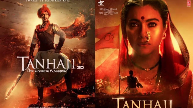 Tanhaji: The Unsung Warrior Ajay devgn full movie 480p, DVDrip mp4, 720p download