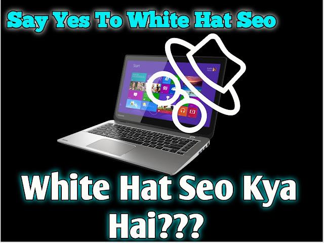 white-hat-seo-kya-hai-in-hindi