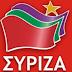 ΣΥΡΙΖΑ: Μνημείο θράσους οι δηλώσεις του Μητσοτάκη για την υγεία