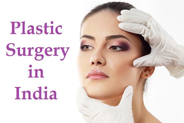 Лучшие больницы для успешной пластической хирургии в Индии