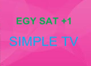 IPTV على برنامج العملاق SIMPLE TV وشاهد جميع قنوات العالم