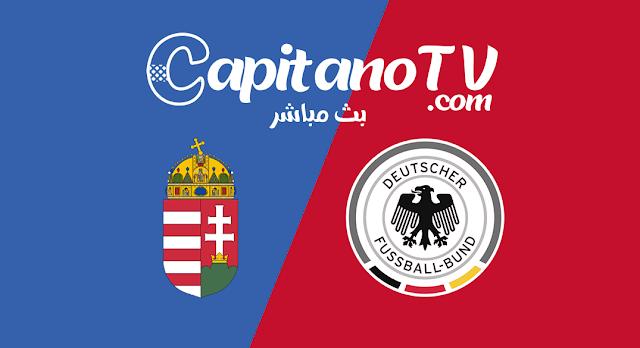 المانيا ضد المجر,بث مباشر,بث مباشر المانيا و المجر,مشاهدة مباراة المانيا اليوم,