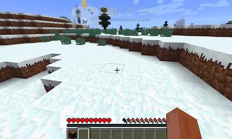 تحميل ماين كرافت Minecraft للكمبيوتر والجوال
