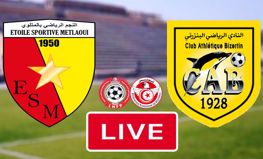 بث مباشر   مشاهدة مباراة نجم المتلوي و النادي البنزرتي في الدوري التونسي