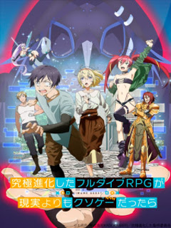 Assistir Kyuukyoku Shinka shita Full Dive RPG Online