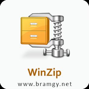 تحميل برنامج وين زيب للكمبيوتر والموبايل