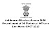 Jal Jeevan Mission, Assam 2020. Recruitment of 96 Technical Officers To Be Engaged. Last Date: 05-07-2020