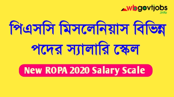 PSC Miscellaneous Salary in Hand