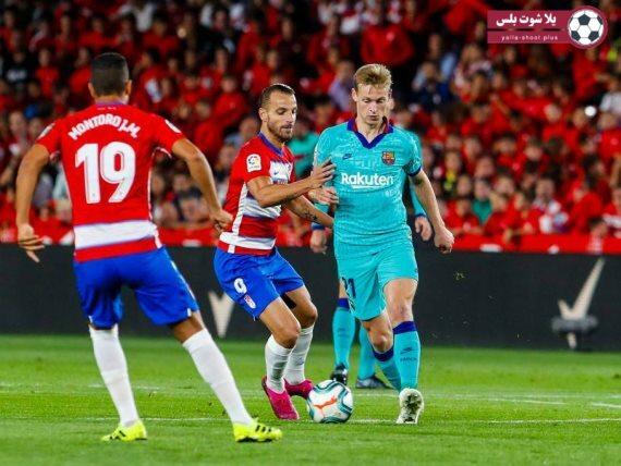 موعد المباراه بين برشلونه وغرناطه في ربع نهائي كأس الملك الاسباني