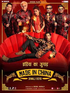 Free Download Made in China (2019) Hindi Movie 720p on AmoZoni
