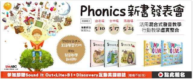 http://school.liveabc.com/index.php/m-latest-news-h/395-phonics