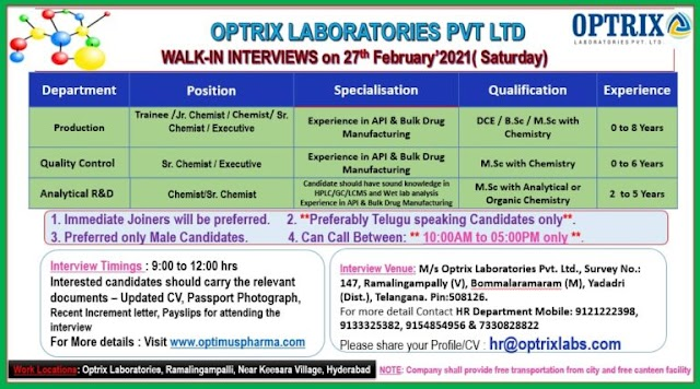 Optrix Labs | Walk-in for Production/QC/AR&D on 28th Feb 2021