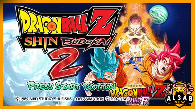 تحميل لعبة دراغون بول Dragon Ball Z Shin Budokai 2 psp مضغوطة بصيغة iso من الميديا فاير