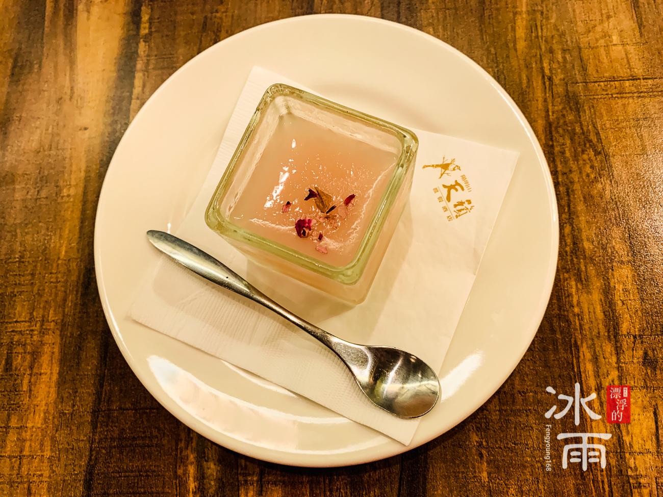 陽明山天籟渡假酒店|餐後甜點