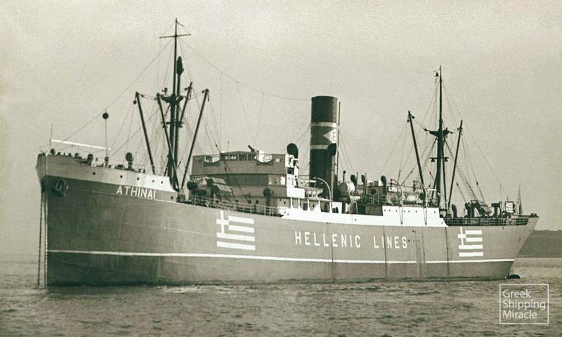 Το Ελληνικό Εμπορικό Ναυτικό στο Έπος του 1940