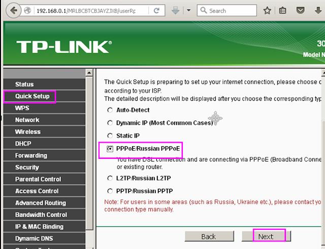 Pilih PPPoP dikonfigurasi Tp-link
