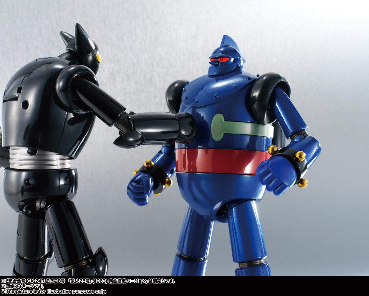 [日系玩具] 超合金魂 GX-29R《鐵人28號》黑牛 - 潮・玩・媒 Fashion・Toy・Media