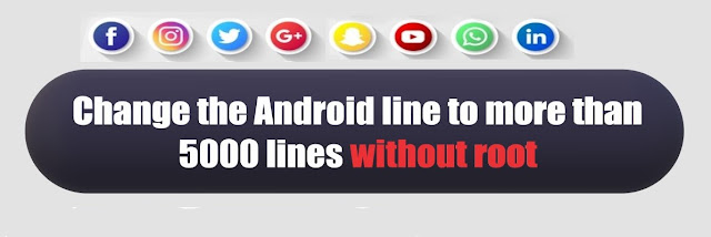 Change the Android line to more than 5000 lines without root 🤗