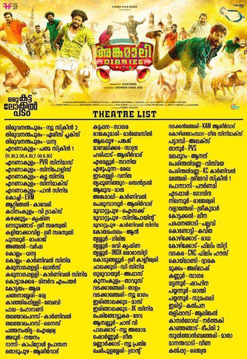 Angamaly Diaries Theater List Releasing Centres