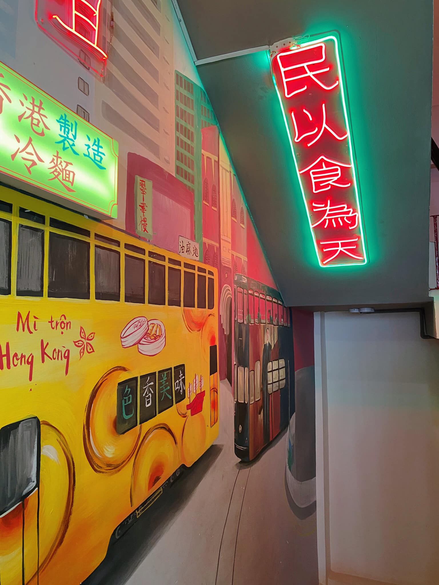 Mì trộn Hongkong Quận 3 - Hongkong 1980 Lê Văn Sỹ