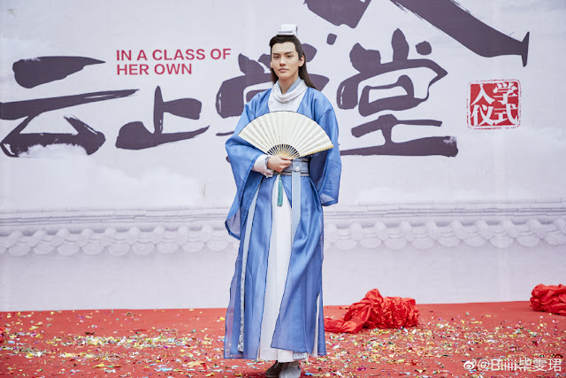 in a class of her own school romance Bi Wenjun