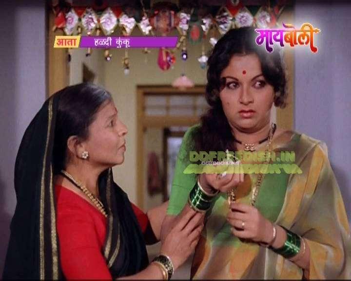 Watch Maiboli TV on DD Free Dish / DD Direct Plus | Indian