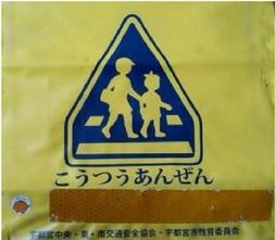 cara negara Jepang menjaga anak-anak