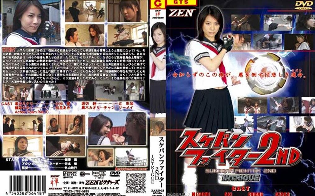 ZARD-18 Woman Fighter 2ND -INTRIGUE-
