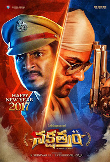 Sai Dharam Tej and Sundeep Kishan New Movie Nakshatram New Year Special Wallpapers