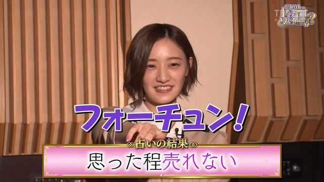 Mahjong Gachi Battle! ep13