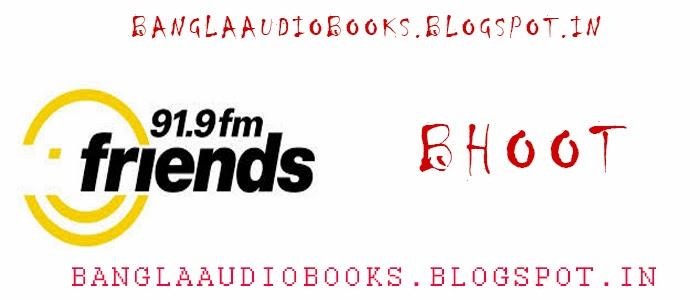 Bhoutik Sumothonath Ghosh Bhoot Friends FM 1 02 2014