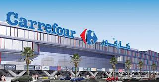 كارفور 2017: أحدث عروض كارفور اليوم الاثنين 2-1-2017 تخفيضات عروض كارفور اليوم بمناسبة العام الجديد 2017 عروض كارفور 2 يناير 2017 Carrefour