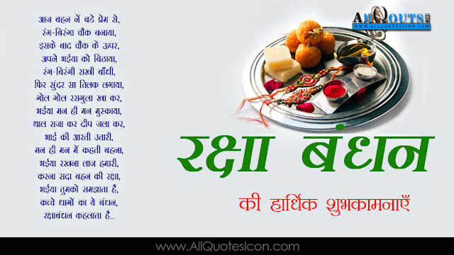 Hindi-Republic-Day-Images-and-Nice-Hindi-Republic-Day-Life-Quotations-with-Nice-Pictures-Awesome-Hindi-Quotes-Motivational-Messages