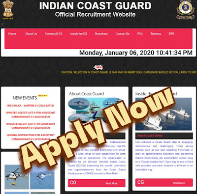 Indian Coast Guard Navik GD 02/2020 Recruitment Notification Out Apply Now