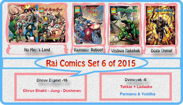 Raj Comics set 6 of 2015