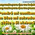 REFLEXIONES CRISTIANAS Y MENSAJES DE ESPERANZA Y FORTALEZA EN DIOS