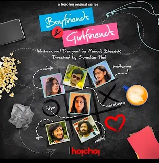 Boyfriends And Girlfriends Web Series Download Leaked On Filmyzilla, Telegram, Tamilrockers