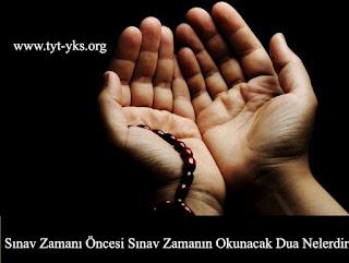 Sınav Zamanı Öncesi Sınav zamanında Okunması Gereken Dua
