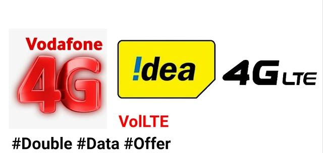 vodafone-idea प्रीपेड युजर्सना मिळेल या तीन प्लान मध्ये डबल डाटा | Vodafone-idea prepaid user get double data on selected 3 plan