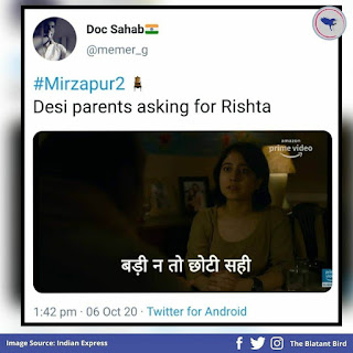 desi parents | golu | Mirzapur 2 Memes(from Mirzapur 2 trailer)