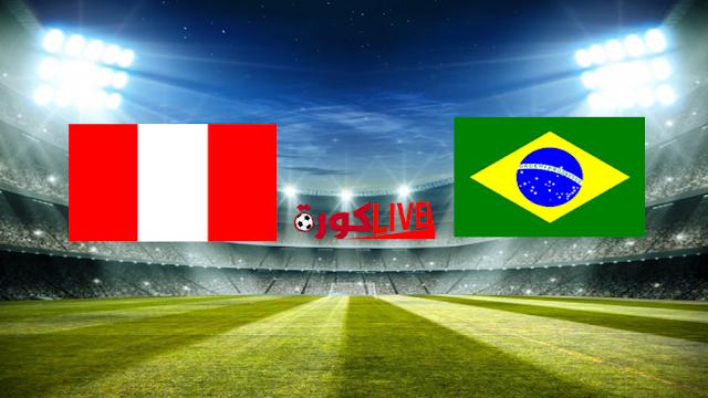مباراة البرازيل والبيرو بتاريخ 07-07-2019 كوبا أمريكا 2019
